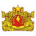 Myanmar State Seal