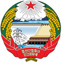 North Korea Coat Of Arms