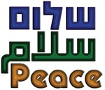 Shalom Salaam Peace ~ 