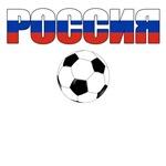 Rossiya 1-1006