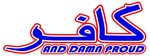 Proud Kafir Infidel Arabic T-shirts Clothing Gifts