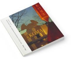 The Koala Museum of Modern Art Catalogue