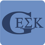 Geek House Fraterntiy (GEK) T-Shirt