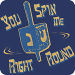 You Spin Me Right Round T-Shirt