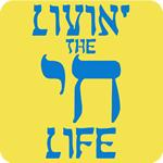 Livin' The Chai Life T-Shirt
