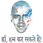 Barack Obama hindi yes we can