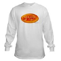 Messianic Sweaters & Long Sleeve Shirts
