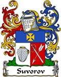 Suvorov Family Crest, Coat of Arms
