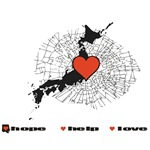 I Heart Japan <3 Tsunami Support