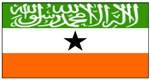Somaliland Somali Blank Flag