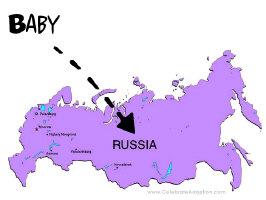 Russia Adoption Shop