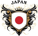 Japanese Flag T-shirts & Gifts
