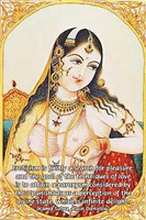 Kama Sutra Art & Erotic Quote on Pleasure