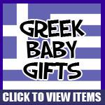 Greek Baby Gifts