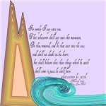 Bible Verse Mark 11 23