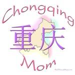 Chongqing Mom