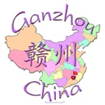 Ganzhou Color Map, China