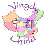 Ningdu Color Map, China
