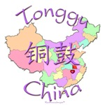 Tonggu Color Map, China