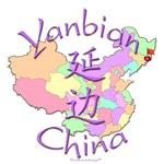 Yanbian, China