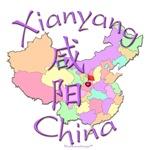 Xianyang, China