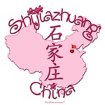 SHIJIAZHUANG GIRL GIFTS...