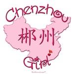 CHENZHOU GIRL GIFTS