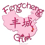 FENGCHENG GIRL GIFTS