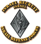 Israel - Obsolete Recruit Hat Badge