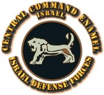 Israel - Central Command Enamel With Text