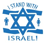 I Stand with Israel Gear