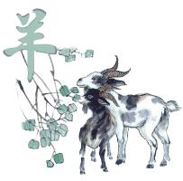 Watercolor Year of the Goat