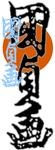 Ukiyo-e - 'Toyokuni III'
