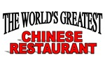 The World's Greatest Chinese Restaurant