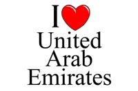 I Love United Arab Emirates