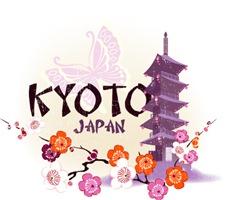 Kyoto Souvenir | 1950's Japanese Retro Tiki Chic T-shirts