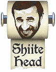 Shiite Head