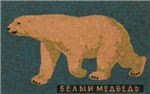 Polar Bear Matchbox Label