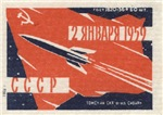 Russian Space Race Matchbox Label