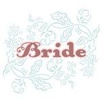 Bride: Flower Garden (Burgundy and Aqua)