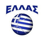 Greece basketball shirts - Ellas