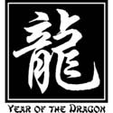 Year Of The Dragon Clothing