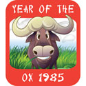 Year of The Ox T-Shirt 1985 Ox T-Shirts