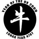 Lunar Year 4707 T-Shirt