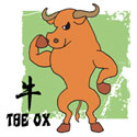 The Ox T-Shirt Gifts