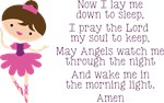 Ballerina Prayer