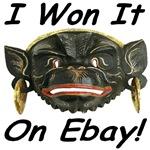 I Won It On Ebay Panther Mask