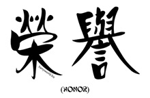 Chinese Honor (1)