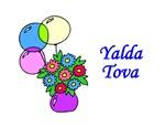 Jewish Hebrew Yalda Tova