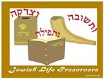 Jewish Life Preservers Poster